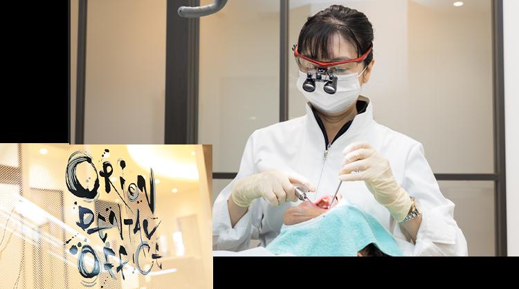 女性歯科医師の院長による診療